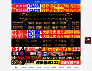 okmovies.net screenshot