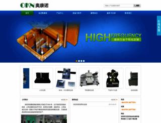 okn.com.cn screenshot