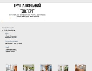 oknashop.info screenshot