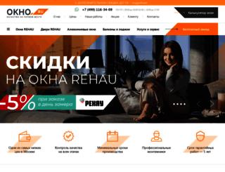 okno.ru screenshot