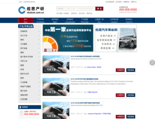 okokok.com.cn screenshot