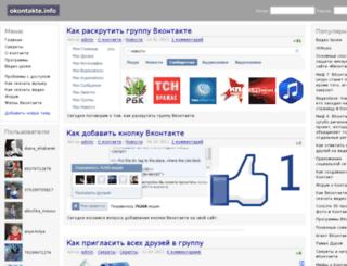 okontakte.info screenshot