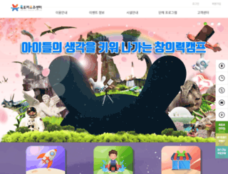 oktokki.com screenshot