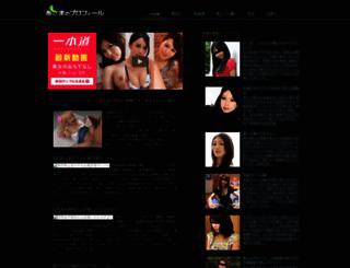 okusamaprofile.ogiee.com screenshot