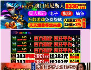 olamzy.com screenshot