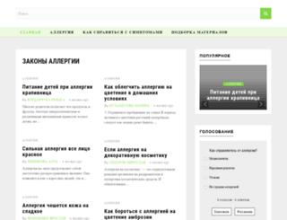 olaws.ru screenshot