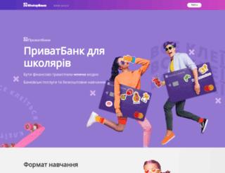 old.juniorbank.com.ua screenshot