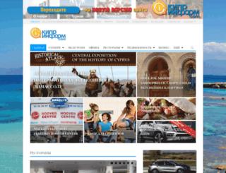 old.kiprinform.com screenshot