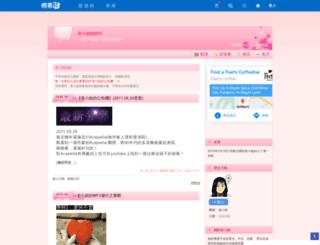 oldladybox.pixnet.net screenshot