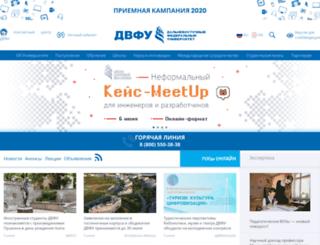 oldnew.dvfu.ru screenshot