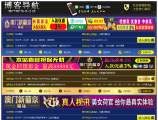 oldurchin.com screenshot