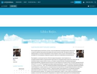olegdr.livejournal.com screenshot