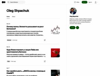 olegshpachuk.com screenshot