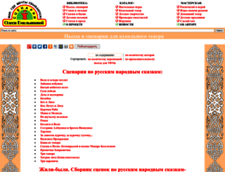 olesya-emelyanova.ru screenshot