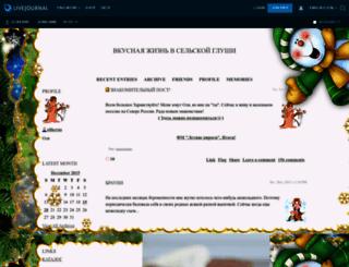 olikerns.livejournal.com screenshot