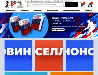 olimppress.ru screenshot