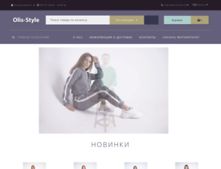 olis-style.com.ua screenshot