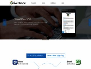 olivephone.com screenshot