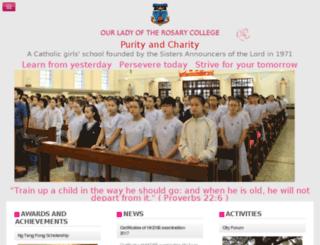 olr.edu.hk screenshot