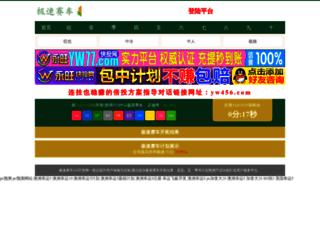 olsedim.com screenshot