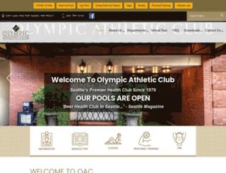 olympicathleticclub.com screenshot