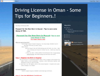 omandrivinglicense.blogspot.com screenshot
