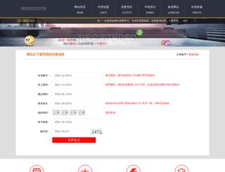 omatic.dollobar.com screenshot