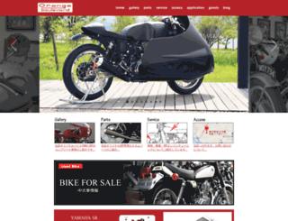 omc-2010.com screenshot