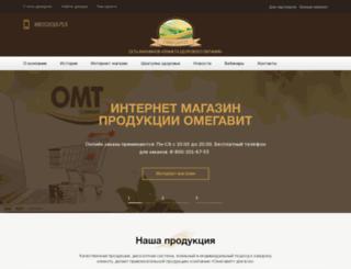 omegavit.ru screenshot