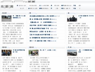 omeirenti.com screenshot