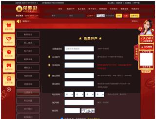 omnicn7.com screenshot