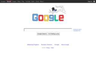 omonoia.com.cy screenshot
