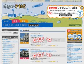 omoro-fudosan.jp screenshot