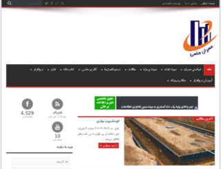 omranhami.com screenshot