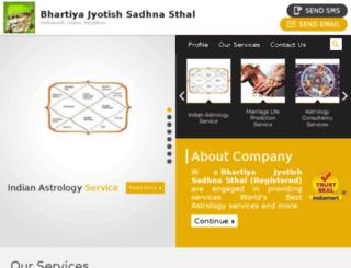omsaibabajyotishdarbar.com screenshot