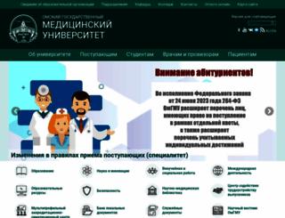 omsk-osma.ru screenshot