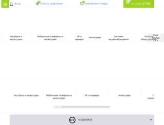 on-service.kz screenshot