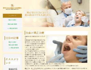 onam2010.com screenshot