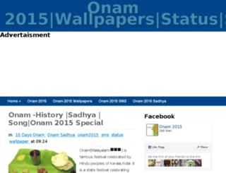 onam2015.co.in screenshot