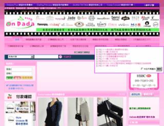 ondada.com screenshot