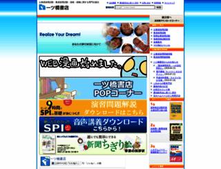 one-bridge.jp screenshot