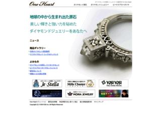 one-heart.jp screenshot