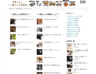 one-living.com screenshot