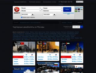 oneaero.ru screenshot