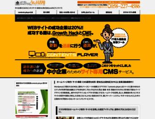 onelife-net.com screenshot
