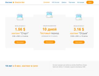 onelim.net screenshot