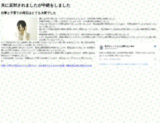 onemoreflewoverthecuckoo.com screenshot