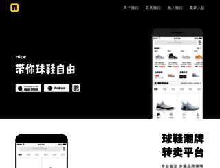 oneniceapp.com screenshot