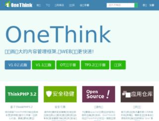 onethink.cn screenshot