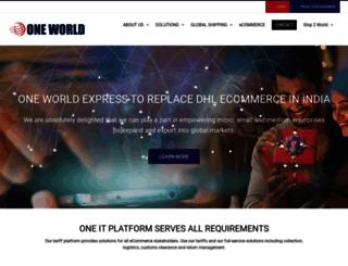 oneworldexpress.cn screenshot